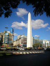 viventura  Buenos Aires Transfer OUT hotel/Aeroparque, Pier, Bus Station   Only Driver